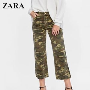 Zara Camouflage Culotte Cotton Denim Pants